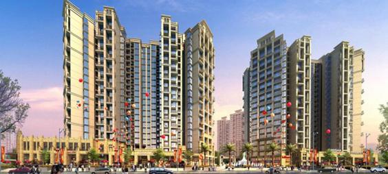中海康城国际