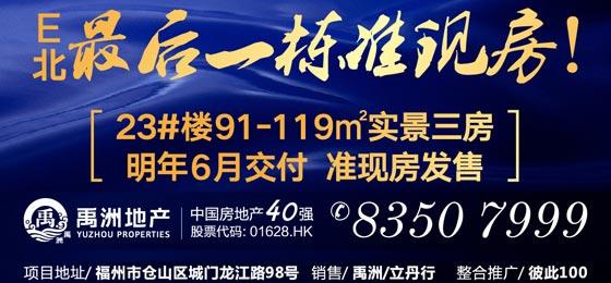 天悦湾预存1.5万优惠5~6万