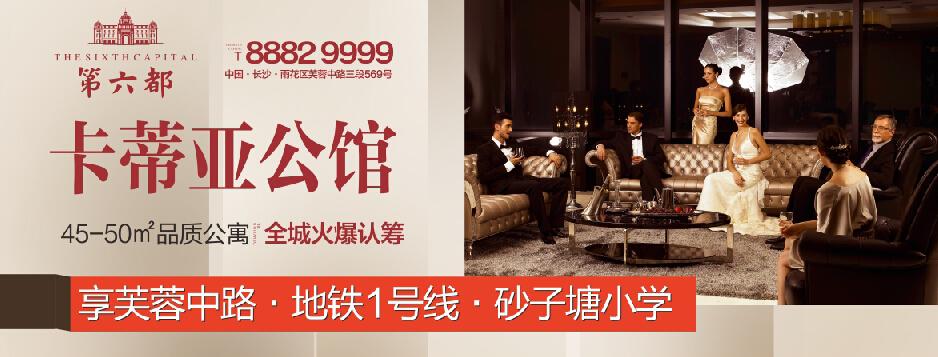 第六都品质公寓5千享2万