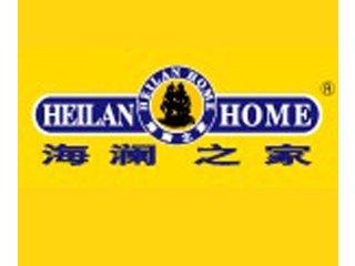 海澜之家的标志_海澜之家标志图片