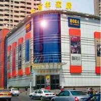 好百年上海东方店