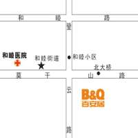 百安居杭州莫干山路店