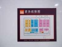 百安居来广营(望京)店―室内疏散平面图