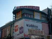 福丽特家居 ―北广医院