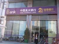 福丽特家居 ―光大自助银行