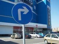 居然之家丽泽店―停车场指示牌