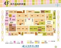 4F导购手册2012