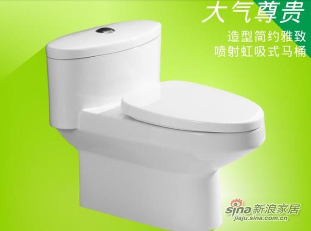 连体式座便器静音节水排污陶瓷抽水马桶