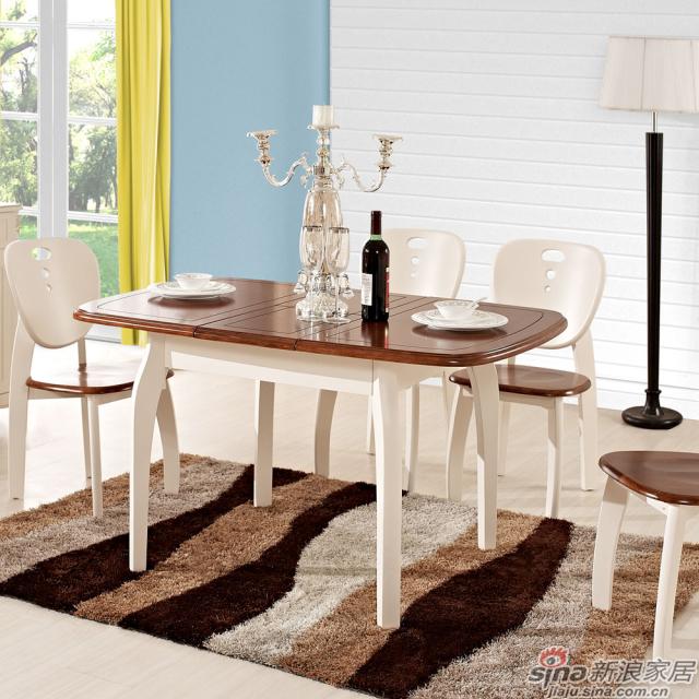 地中海C-9001#餐桌+A-9001#餐椅