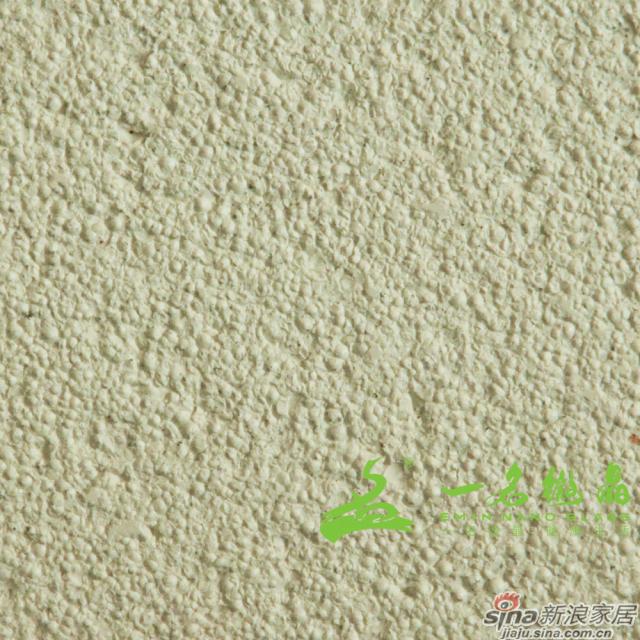 米黄色荔枝面一名通体微晶石