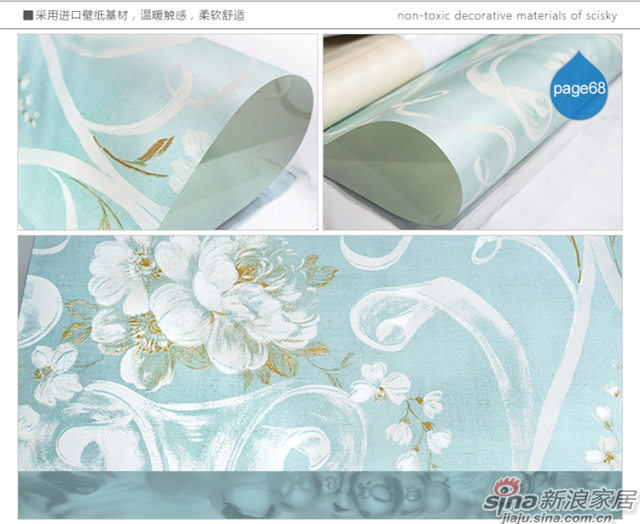 梦逐芳菲page68-77-13