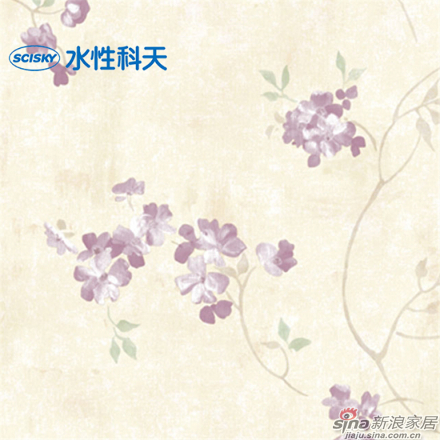 梦逐芳菲page68-77-5