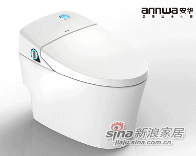 安华卫浴aB13007智能坐便器