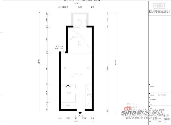 轻舟装饰 M5朗峰(通州区)-1
