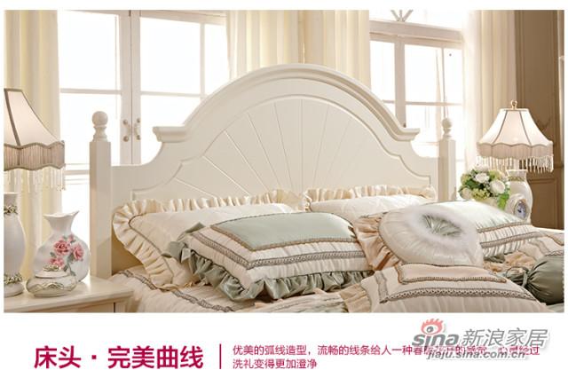 韩式实木床-2