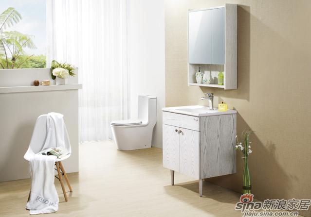 联塑浴室柜LG2513