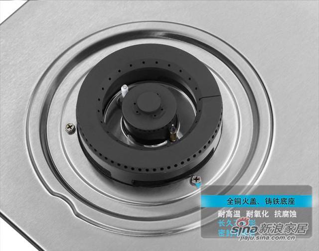 老板 7G06 不锈钢高效节能燃气灶-1