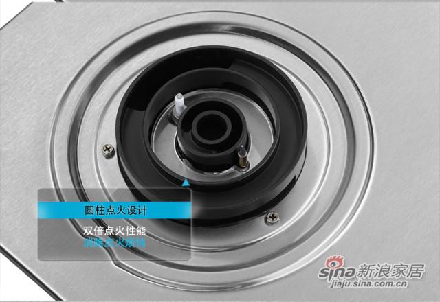 老板 7G06 不锈钢高效节能燃气灶-2