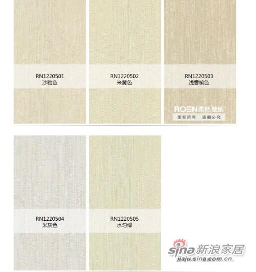 柔然壁纸 木浆纤维底材高级树脂深压纹压花工艺墙纸-1