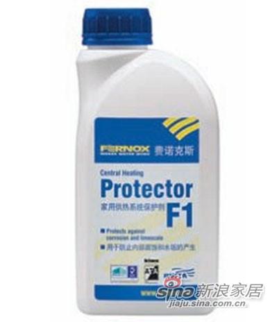 水质保护剂