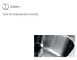 不锈钢水槽 HDSC8702