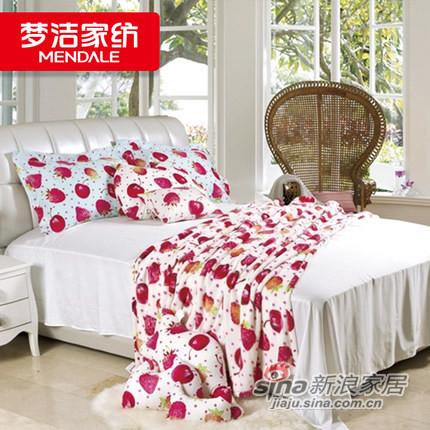 梦洁家纺 午睡空调毯子