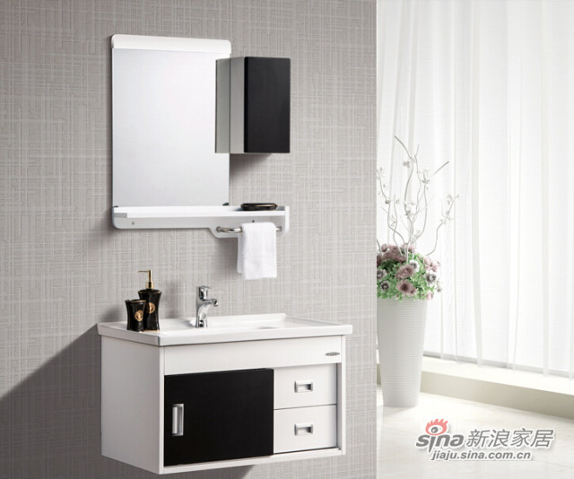 九牧卫浴柜洗脸盆悬挂浴室柜组合
