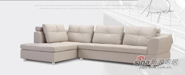 诺亚沙发w325-0