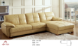 中山家私沙发系列之zs1107#真皮沙发