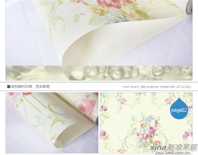 梦逐芳菲page20-35-14