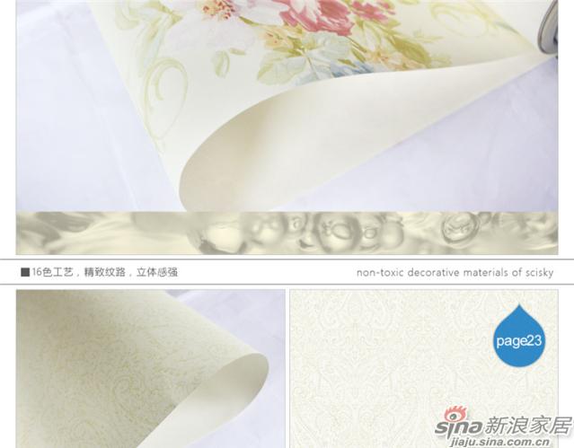 梦逐芳菲page20-35-15