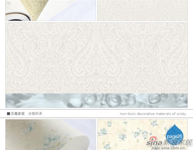 梦逐芳菲page20-35-18
