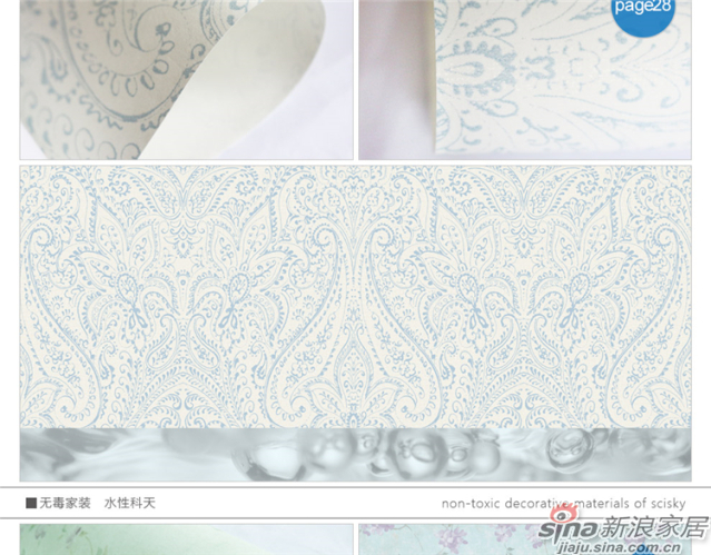 梦逐芳菲page20-35-21