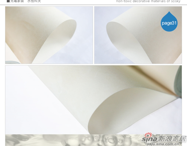梦逐芳菲page20-35-24