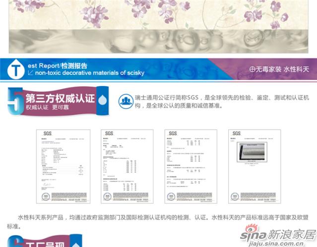 梦逐芳菲page20-35-29