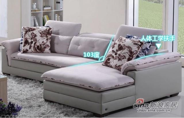 左右皮布沙发-2
