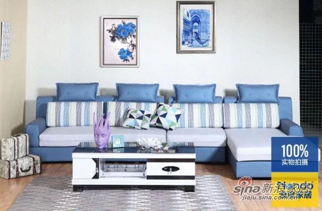 浪度客厅布艺沙发组合