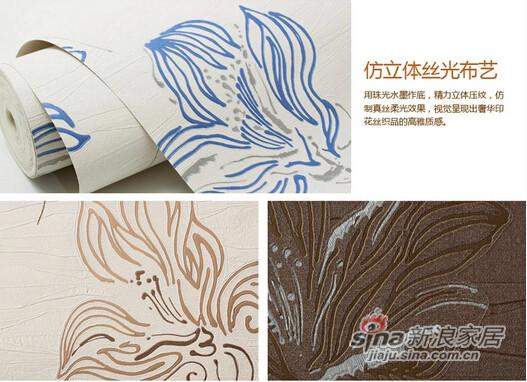 瑞宝壁纸意大利进口现代花卉-1