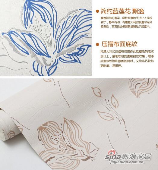 瑞宝壁纸意大利进口现代花卉-3