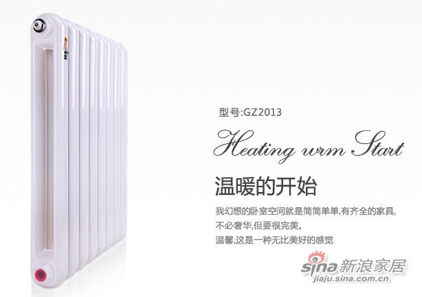 日上暖气片钢制型号:2013