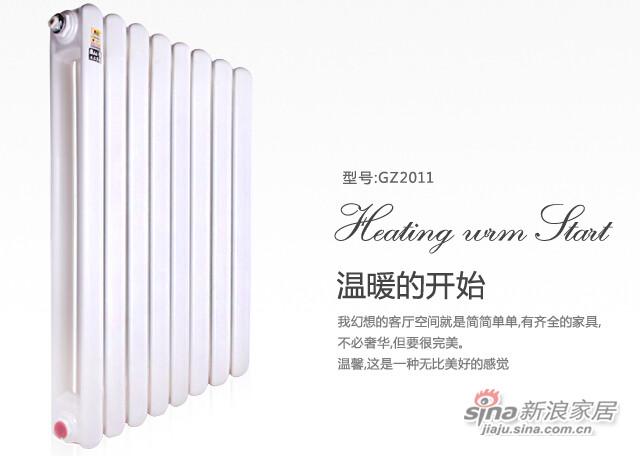 日上暖气片钢制型号:2011