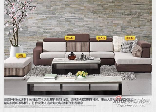 格调沙发组合/SFC8399