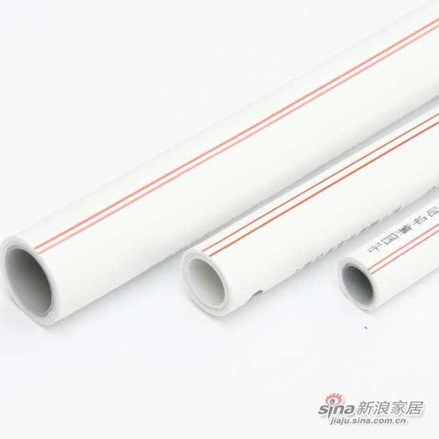 世丰PPR铝塑稳态复合管