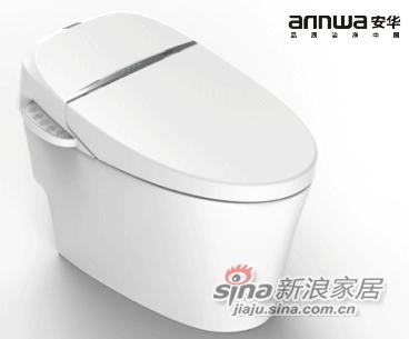安华卫浴aB13008智能坐便器