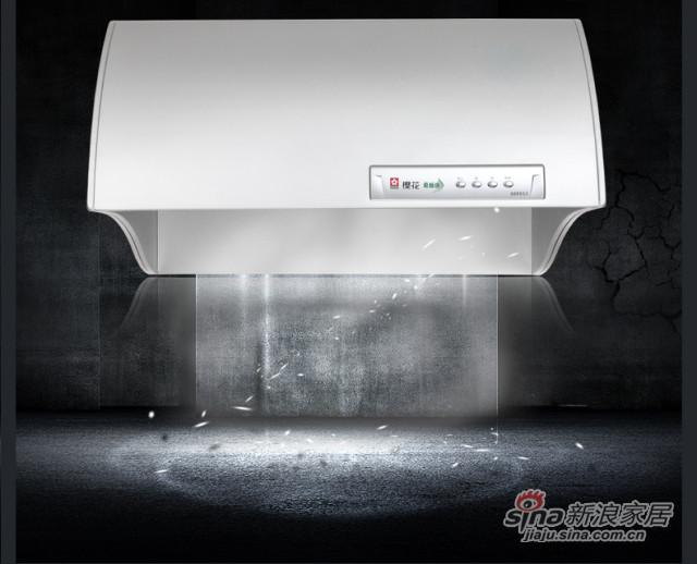 樱花 CXW-130-59樱花抽油烟机-4