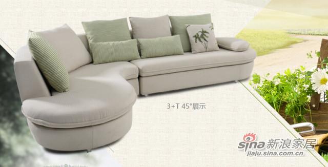 顾家布艺沙发组合-2