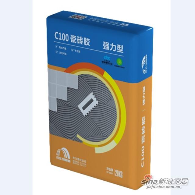 雨虹C100强力型瓷砖胶