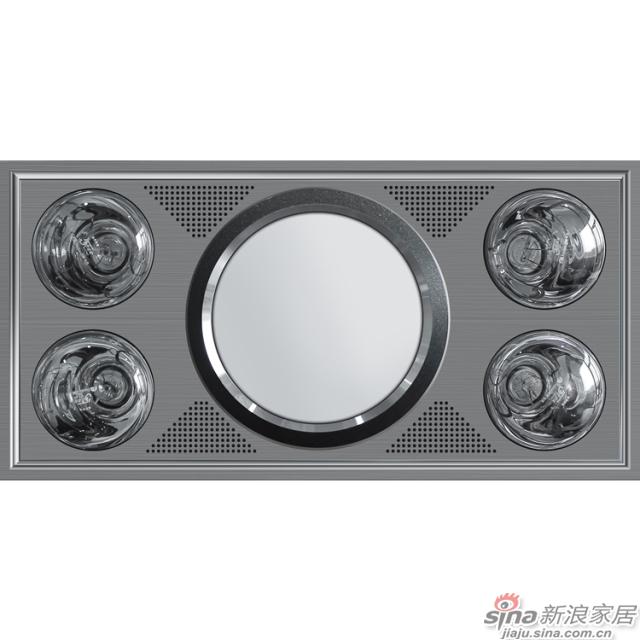佳-长四灯暖圆LED照明