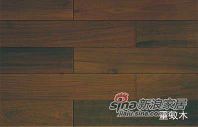 骏牌实木地板重蚁木