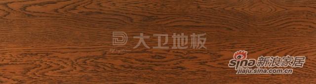 栎木 深色淋辊(锁扣) -1